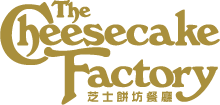 The Cheesecake Factory Asia